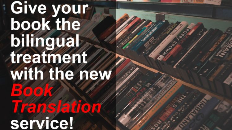 Enhance Your Book's Reach with Bookventure's New Book Translation Service!